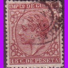 Sellos: 1877 ALFONSO XII, EDIFIL Nº 188 (O). Lote 83598328