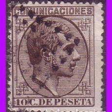 Sellos: 1878 ALFONSO XII, EDIFIL Nº 192 (O). Lote 83601940