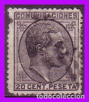 1878 ALFONSO XII, EDIFIL Nº 193 (O) (Sellos - España - Alfonso XII de 1.875 a 1.885 - Nuevos)
