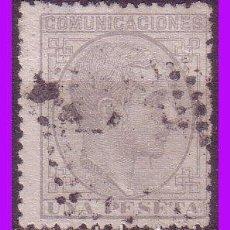 1878 Alfonso XII, EDIFIL nº 197 (o)