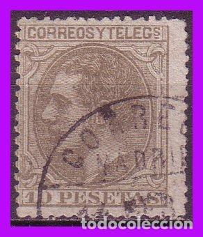 1879 ALFONSO XII, EDIFIL Nº 209 (O) (Sellos - España - Alfonso XII de 1.875 a 1.885 - Nuevos)