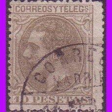 Sellos: 1879 ALFONSO XII, EDIFIL Nº 209 (O). Lote 83610532