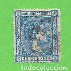 Sellos: EDIFIL 164. ALFONSO XII. (1875).. Lote 84971616
