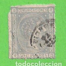 Sellos: EDIFIL 168. ALFONSO XII. (1875).. Lote 84972112