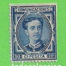Francobolli: EDIFIL 175. CORONA REAL Y ALFONSO XII. (1876).. Lote 84975044