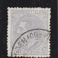 Selos: ESPAÑA 1879 - EDIFIL NRO. 204 - ALFONSO XII - 25C.- USADO. Lote 85212411