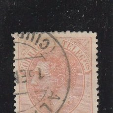 Timbres: ESPAÑA 1882 - EDIFIL NRO. 210 - ALFONSO XII - 15C.- USADO. Lote 85212851
