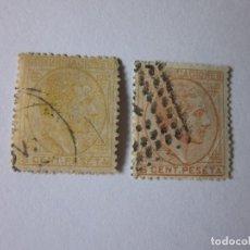 Sellos: EDIFIL 191. ALFONSO XII. 2 SELLOS VARIANTES DE COLOR.. Lote 86521336