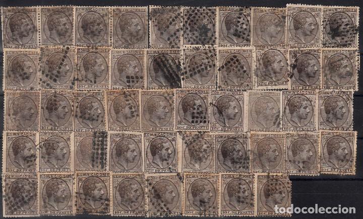 LOTE DE 48 SELLOS EDIFIL 192 USADOS. ALFONSO XII 1878. DIVERSAS CALIDADES. IDEAL PARA ESTUDIO. (Sellos - España - Alfonso XII de 1.875 a 1.885 - Usados)