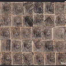Sellos: LOTE DE 48 SELLOS EDIFIL 192 USADOS. ALFONSO XII 1878. DIVERSAS CALIDADES. IDEAL PARA ESTUDIO.. Lote 87071048