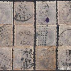 Sellos: LOTE DE 12 SELLOS EDIFIL 204 USADOS. ALFONSO XII 1879. DIVERSAS CALIDADES. IDEAL PARA ESTUDIO.. Lote 87071536