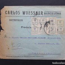 Sellos: ESPAÑA 1876, 8 SELLOS EN SOBRE PUBLICITARIO CARLOS WOESSNER - BARCELONA, EDIFIL 173. Lote 87322088