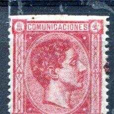 Sellos: EDIFIL 166. 25 CTS. ALFONSO XII AÑO 1875. NUEVO SIN FIJASELLOS Y SIN DENTAR MARGEN SUPERIOR. Lote 88328444