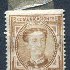 Sellos: EDIFIL 174. 5 CTS. ALFONSO XII AÑO 1876. NUEVO SIN GOMA Y SIN DENTAR MARGEN SUPERIOR. Lote 88328688