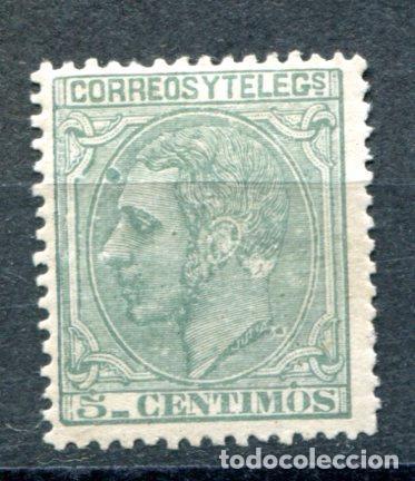 EDIFIL 201. 5 CTS. ALFONSO XII AÑO 1879. MUY BONITO, NUEVO CON GOMA Y FIJASELLOS. (Sellos - España - Alfonso XII de 1.875 a 1.885 - Nuevos)