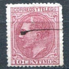 Sellos: EDIFIL 202. 10 CTS. ALFONSO XII AÑO 1879. NUEVO PERO CON RAYA DE TINTA. Lote 88333128