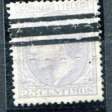 Sellos: EDIFIL 204. 25 CTS. ALFONSO XII AÑO 1879. BARRADO. Lote 88333324