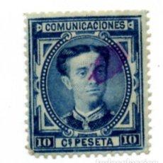 Sellos: SELLO COMUNICACIONES 10 CENTIMOS ALFONSO XII 1876 - MATASELLOS PINCEL. Lote 88871328