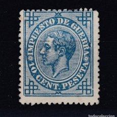 Sellos: 1876 EDIFIL 184* NUEVO CON CHARNELA. ALFONSO XII. Lote 88952244