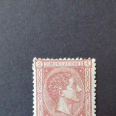 Sellos: EDIFIL 162 NUEVO** ALFONSO XII 1875. Lote 91078960
