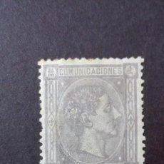 Sellos: EDIFIL 163 NUEVO* ALFONSO XII AÑO 1875. Lote 91079520