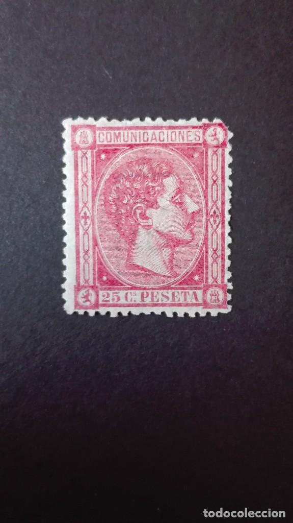 EDIFIL 166 NUEVO* ALFONSO XII AÑO 1875 BONITO COLOR (Sellos - España - Alfonso XII de 1.875 a 1.885 - Nuevos)