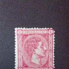 Sellos: EDIFIL 166 NUEVO* ALFONSO XII AÑO 1875 BONITO COLOR. Lote 91081895