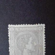 Sellos: EDIFIL 168* NUEVO ALFONSO XII AÑO 1875 - 50 CTS. LILA CATÁLOGO 245 €. Lote 91083395