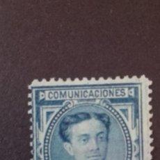 Sellos: EDIFIL 175 NUEVO CON FIJASELLOS ALFONSO XII AÑO 1876. Lote 91088185
