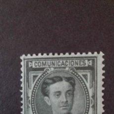 Sellos: EDIFIL 176 NUEVO* ALFONSO XII AÑO 1876 LUJO. Lote 91088515