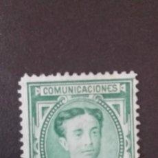 Sellos: EDIFIL 179 NUEVO* ALFONSO XII AÑO 1876 . Lote 91090050