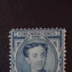 Sellos: EDIFIL 180* NUEVO ALFONSO XII AÑO 1876 -1 PESETA. Lote 91090505