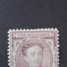 Sellos: EDIFIL 181* NUEVO ALFONSO XII AÑO 1876 VALOR CATÁLOGO 85 €. Lote 91090985