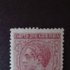 Sellos: EDIFIL 188** NUEVO ALFONSO XII 1877 IMPUESTO DE GUERRA CATÁLOGO 35 €. Lote 91492645