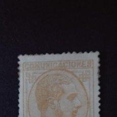 Sellos: EDIFIL 191*NUEVO ALFONSO XII 1878 MUY BUEN COLOR CATÁLOGO 68 € . Lote 91495585
