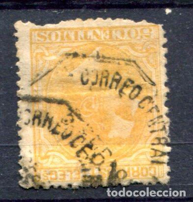 EDIFIL 206. 50 CTS. ALFONSO XII, AÑO 1879 USADO. FALTAN DIENTES Y PAPEL PEGADO (Sellos - España - Alfonso XII de 1.875 a 1.885 - Usados)