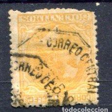 Sellos: EDIFIL 206. 50 CTS. ALFONSO XII, AÑO 1879 USADO. FALTAN DIENTES Y PAPEL PEGADO. Lote 91941490