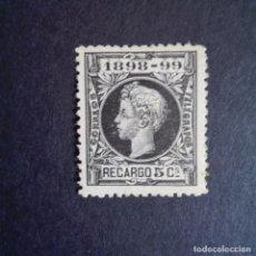 Sellos: EDIFIL 240 NUEVO SIN FIJASELLOS LUJO ALFONSO XIII 1898 SERIE COMPLETA. Lote 93251920