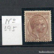 Sellos: ESPAÑA=EDIFIL Nº 195=ALFONSO XII=AÑO 1878=CATALOGO: 240 EUROS. Lote 93262665