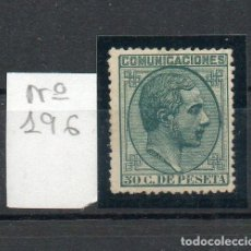 Sellos: ESPAÑA=EDIFIL Nº 196=ALFONSO XII=AÑO 1878=CATALOGO: 133 EUROS. Lote 93262795