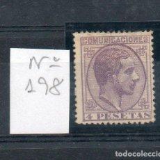 Sellos: ESPAÑA=EDIFIL Nº 198=ALFONSO XII=AÑO 1878=CATALOGO: 305 EUROS. Lote 93263355