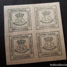 ESPAÑA,1876,CORONA REAL,EDIFIL 173*,NUEVO CON SEÑAL FIJASELLO,(LOTE AR)