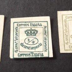 Timbres: ESPAÑA,1876,CORONA REAL,EDIFIL 173,173A Y 173B,SELLOS DE 1/4,VARIEDAD COLOR,NUEVOS SIN GOM,(LOTE AR). Lote 94594811