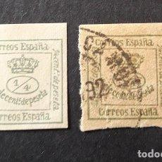 Sellos: ESPAÑA,1876,CORONA REAL,EDIFIL173,SELLOS DE 1/4,NUEVO SIN GOMA Y USADO,(LOTE AR). Lote 94595599
