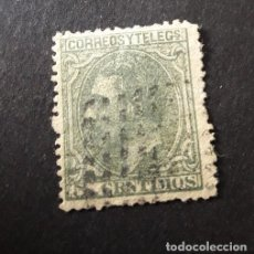 Sellos: ESPAÑA,1879, ALFONSO XII, EDIFIL 201, MATASELLO ROMBO DE PUNTOS NEGRO, ( LOTE AR). Lote 94735595