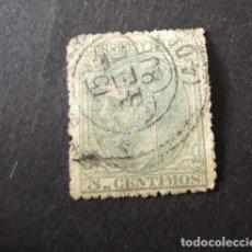 Sellos: ESPAÑA,1879,ALFONSO XII,EDIFIL 201,MATASELLO FECHADOR TRÉBOL NEGRO,( LOTE AR). Lote 94735655