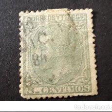 Sellos: ESPAÑA,1879,ALFONSO XII,EDIFIL 201,MATASELLO FECHADOR TRÉBOL NEGRO,( LOTE AR). Lote 94735675