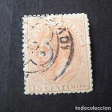 Sellos: ESPAÑA,1882,ALFONSO XII,EDIFIL 210,MATASELLO FECHADOR TRÉBOL,( LOTE AR). Lote 94738067