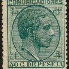 Sellos: ESPAÑA 1878 EDIFIL 196 * - 50 CTS. VERDE. ALFONSO XII. CAT. 133€. Lote 95290311