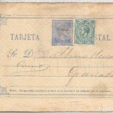 Sellos: ENTERO POSTAL ALFONSO XII CON IMPUESTO DE GUERRA A GRANADA. Lote 97763759